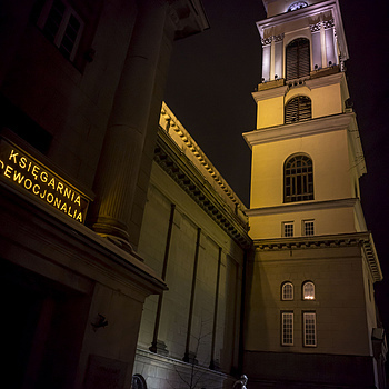 Basilica of the Sacred Heart of Jesus in Warsaw #4