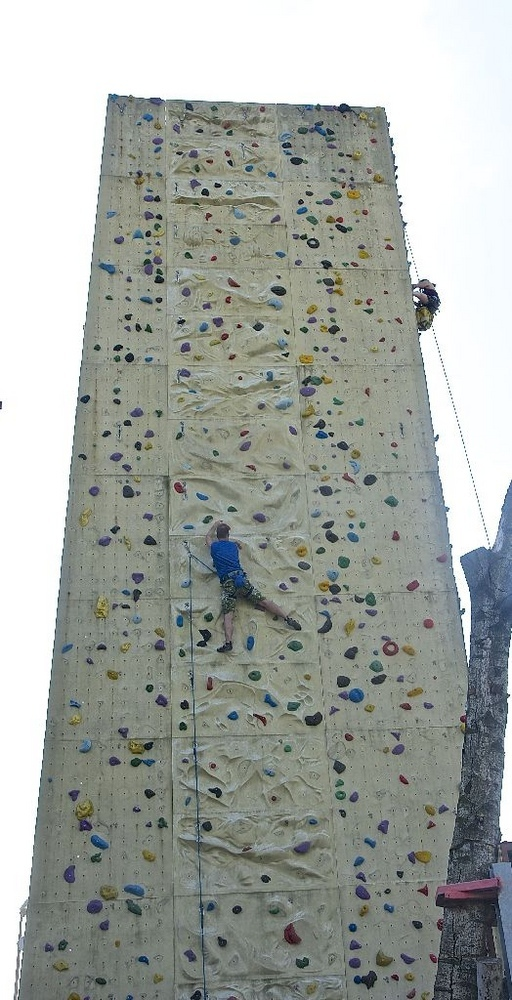 Climbing wall, Amsterdam | LENS MODEL NOT SET <br> Click image for more details, Click <b>X</b> on top right of image to close